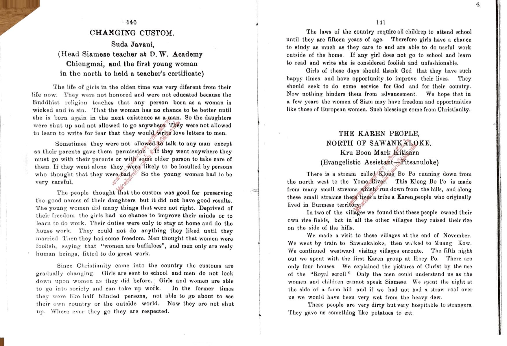 "Suda Javani, ""Changing Custom"", Siam Outlook, v.4, no.4, April 1925, 140-141, Payap University Archives"